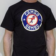 Футболка Самбо #2
