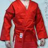 Куртка самбо лицензированная ВФС